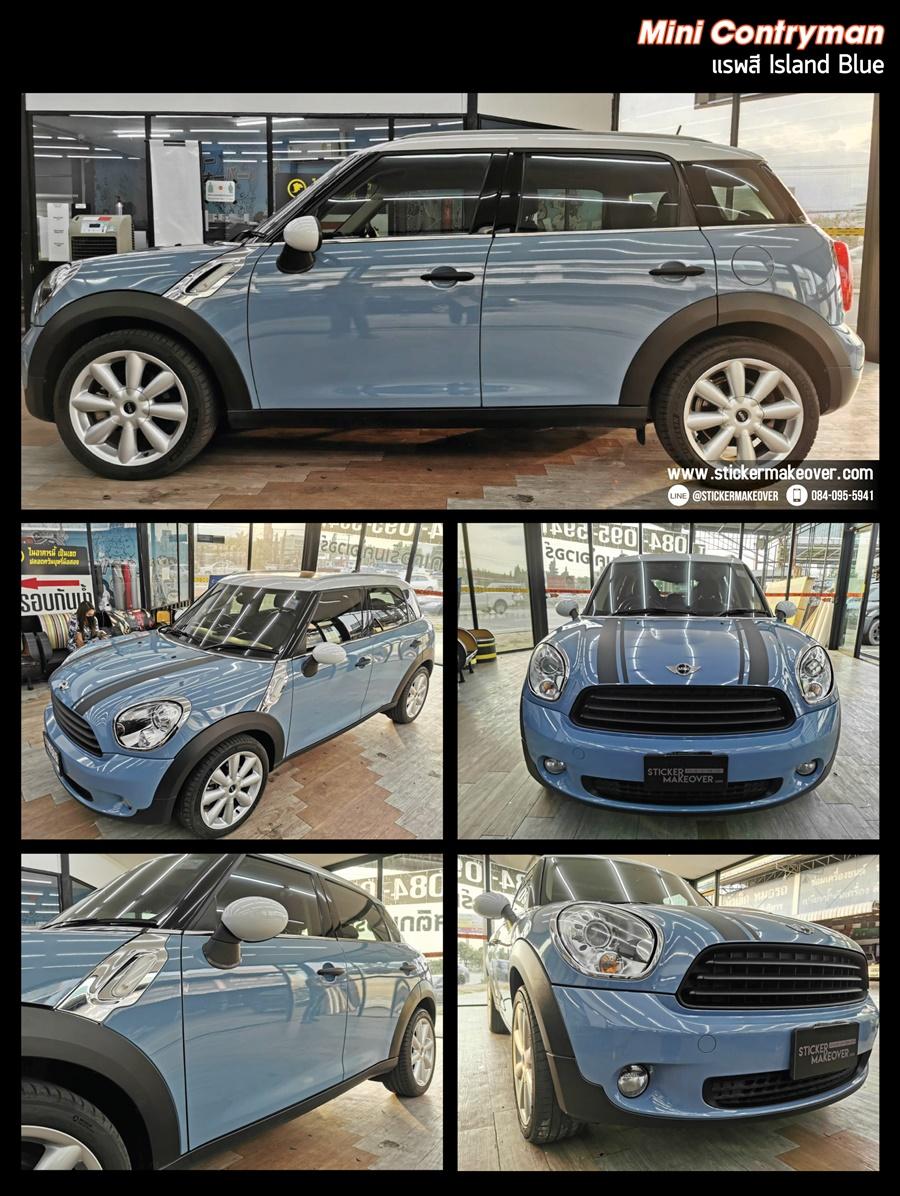 สติกเกอร์สีIsland Blue หุ้มเปลี่ยนสีMini หุ้มเปลี่ยนสีรถด้วยสติกเกอร์ wrap car  แรพเปลี่ยนสีรถ แรพสติกเกอร์สีรถ เปลี่ยนสีรถด้วยฟิล์ม หุ้มสติกเกอร์เปลี่ยนสีรถ wrapเปลี่ยนสีรถ ติดสติกเกอร์รถ ร้านสติกเกอร์แถวนนทบุรี หุ้มเปลี่ยนสีรถราคาไม่แพง สติกเกอร์ติดรถทั้งคัน ฟิล์มติดสีรถ สติกเกอร์หุ้มเปลี่ยนสีรถ3M  สติกเกอร์เปลี่ยนสีรถ oracal สติกเกอร์เปลี่ยนสีรถเทาซาติน